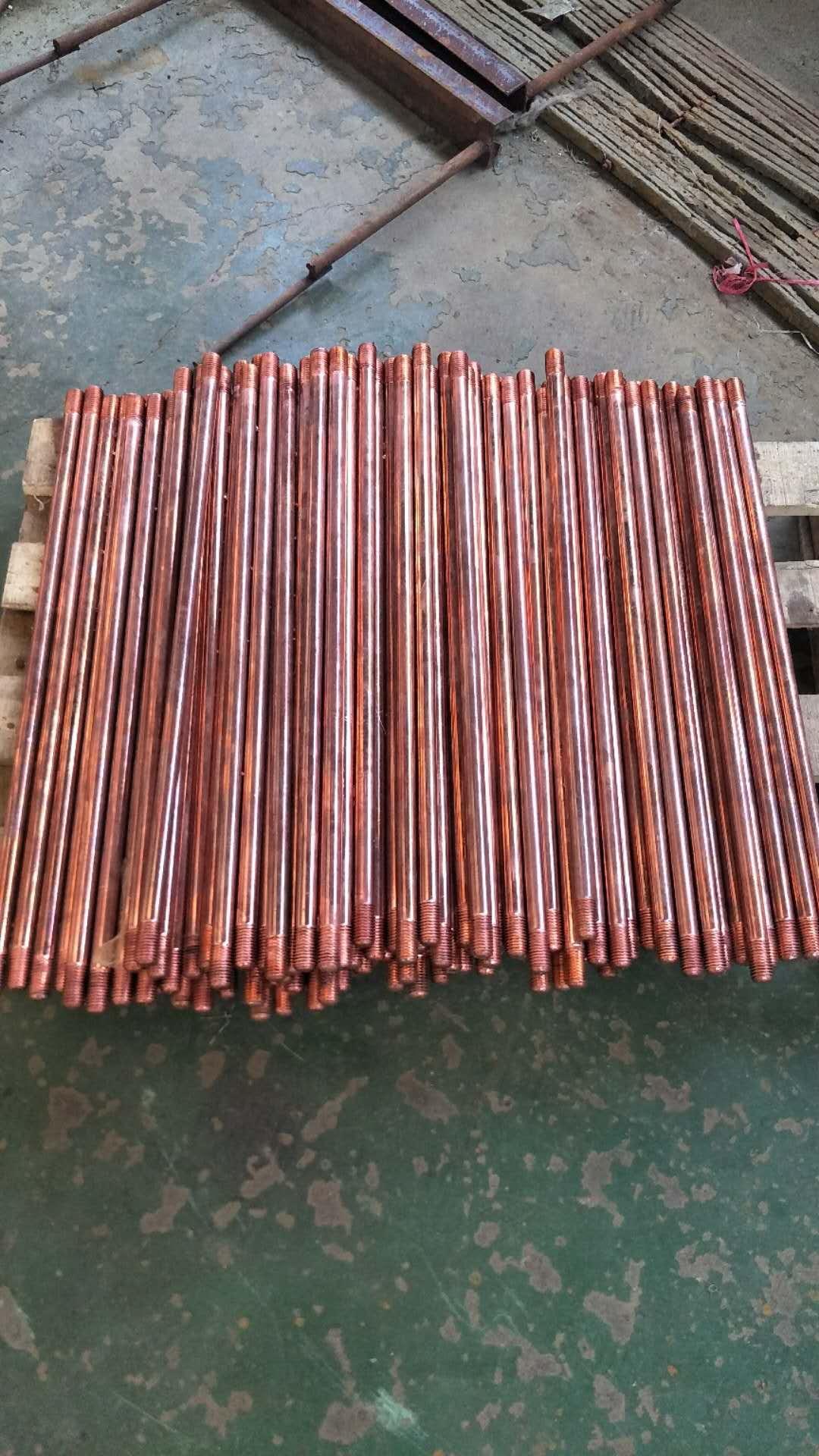 山东厂家直销铜包钢扁钢 铜包钢扁钢生产厂家