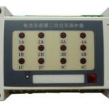 CTB-12电流互感器过压保护器 CT二次过压保护器 过电压保护器