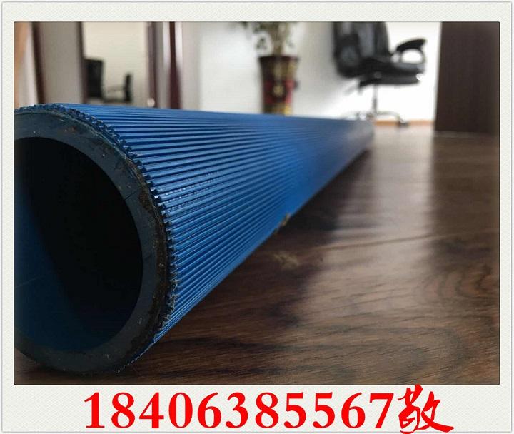 毛细式透排水管  毛细式透排水管厂家  毛细式透排水管价格  毛细式头排水管厂家 毛细式透排水带  PVC毛细排水管厂