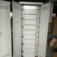 720芯odf光纤配线柜ODF配线机柜配线架三网合一光配箱光配架批发
