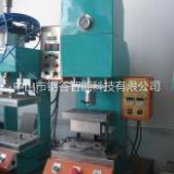 中山钢谷汽车涡轮压装液压机Y03C/小型油压机厂家直销