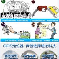 上海车载GPS油量管理仪/车载GPS油量管理仪报价/车载GPS油量管理仪供货商