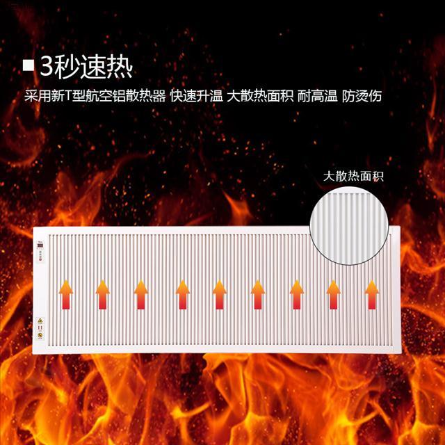 远红外碳纤维电暖器高品质厂家山东