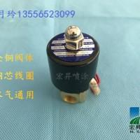 2W—025—08燃气电磁阀 瓦斯燃烧器配件 瓦斯专用电磁阀