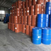 供应聚氨酯硬泡发泡剂