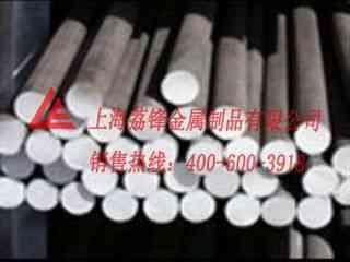 供应YXR3高速钢模具钢 YXR3高速钢模具钢用途 YXR3高速钢模具钢