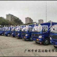 广州至珠三角地区危废运输  广州危废运输物流服务批发