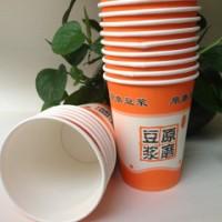 原磨豆浆杯