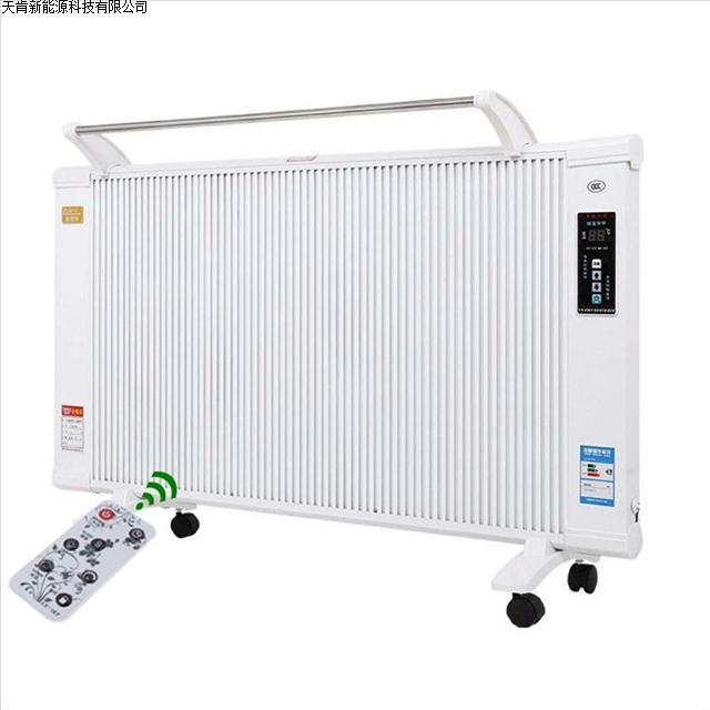 大品牌电暖器什么牌子好选天肯碳