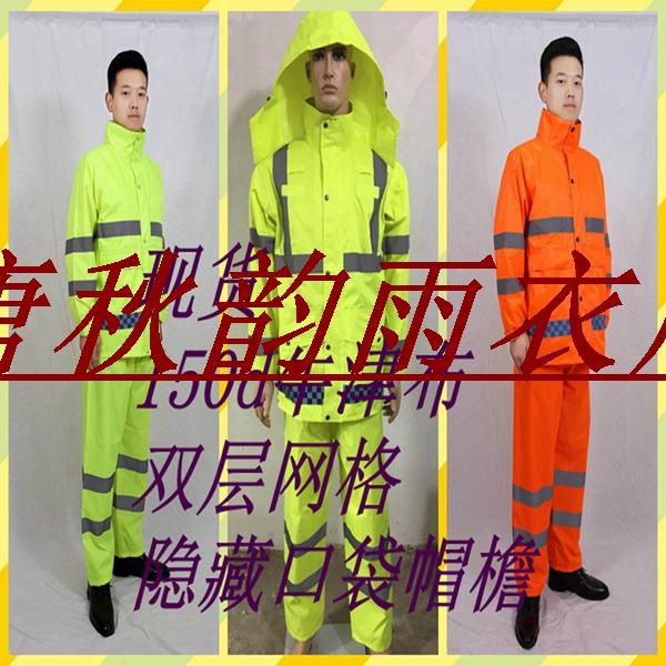 雨衣雨裤套装雨衣雨裤套装工厂