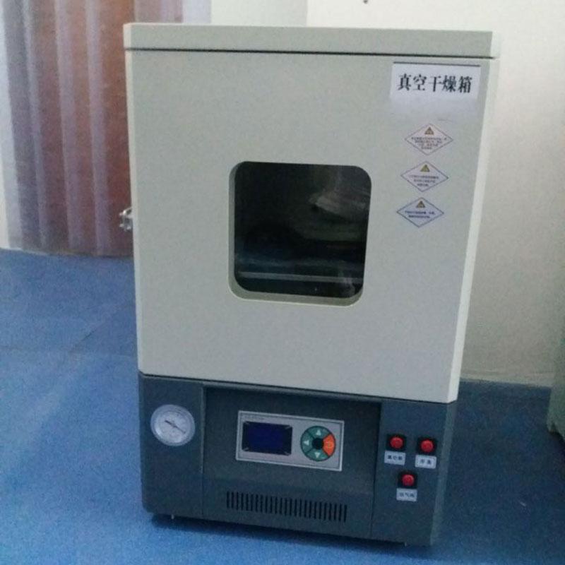 真空干燥箱DZF-6020实验室小型真空烘箱
