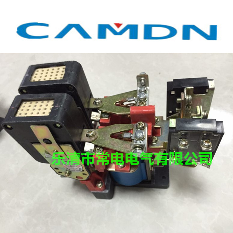 CZ39-150S/20 直流接触器