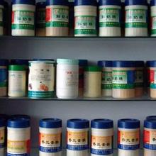 襄阳食品添加剂价格      十堰食品添加剂许可   孝感化工价格  武汉食品添加剂厂家  武汉出售食品添加