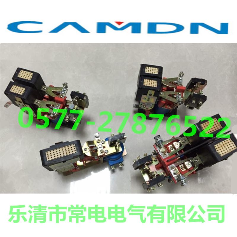 CZ39-40S/11 直流接触器