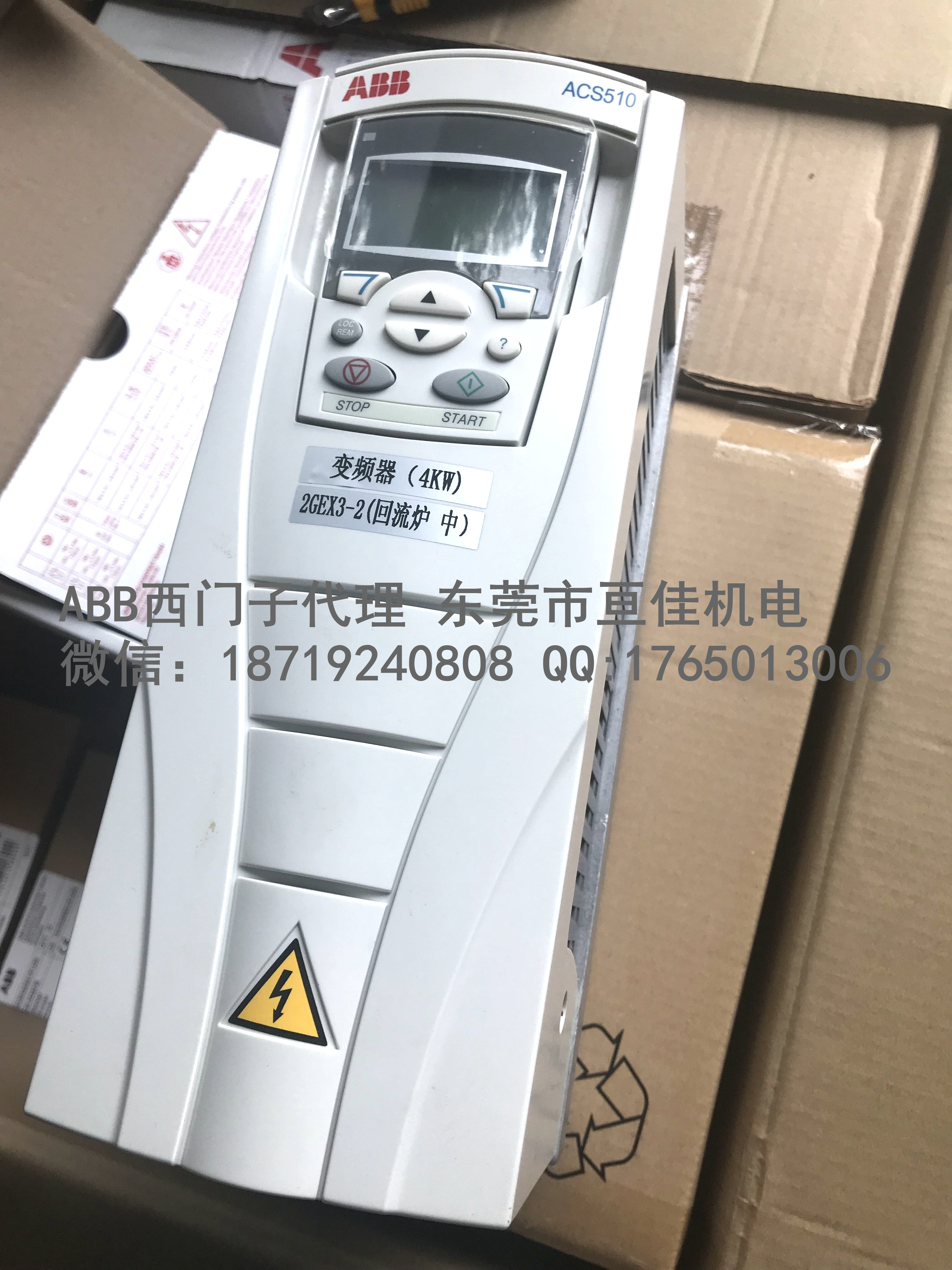 原装ABB变频器现货132千瓦ACS510-01-246A-4
