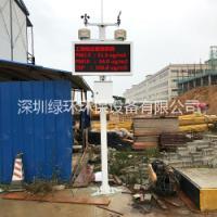 建筑工地扬尘 建筑工地道路建设码头扬尘监测设备