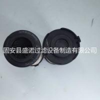 厂家直销 贺德克液压油滤芯 0095D010BN4HC