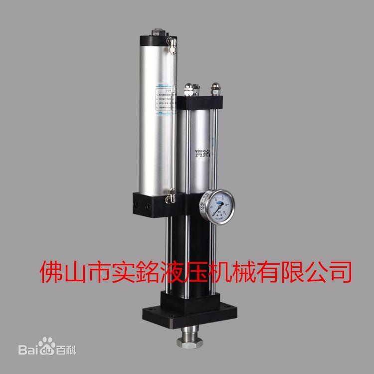 气液增压缸厂家  气液增压缸订制  增压缸价钱  气液增压缸 力行程可调气液增压缸