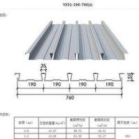天津宝骏燕尾楼承板YX51-190-760安全可靠YX51-190-760楼承板