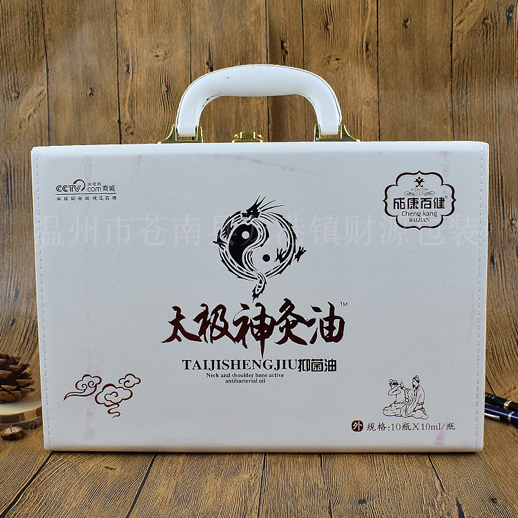 供应高档化妆品手提皮箱保 健 品包装礼品箱通用pu皮手提礼品盒定做