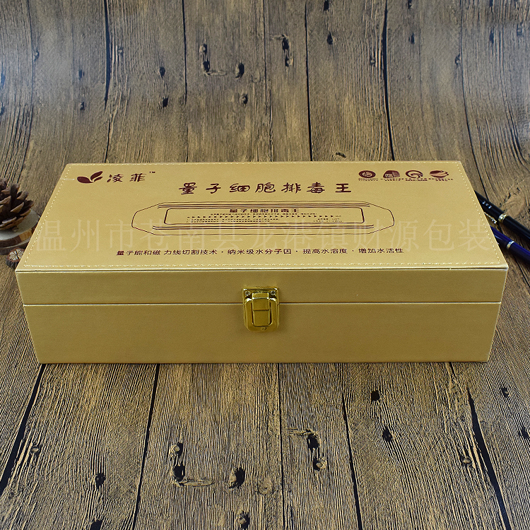 礼品盒厂家定做高档保 健品包装盒皮质化妆品包装礼盒滋补品包装皮