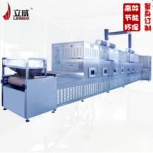 二氧化硅干燥机 微波烘干机 立威新能源