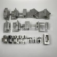 石材干挂铝合金挂件厂家直销  5mm非标订做  H型挂件哪家好 铝合金挂件批发价格 非标订制