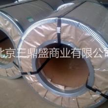 供应北京低价现货首钢冷轧板卷2.5*1250*C图片
