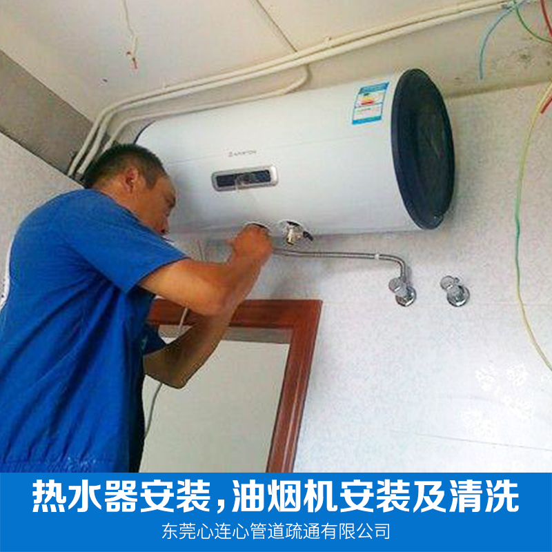 油烟机安装图片/油烟机安装样板图 (4)