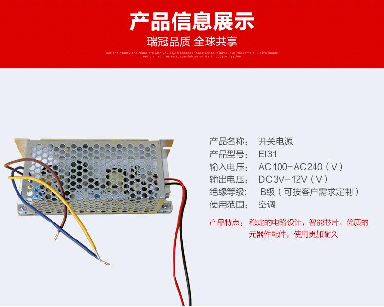 开关电源变压器 中频变压器 音频变压器 低频变压器电子变压器