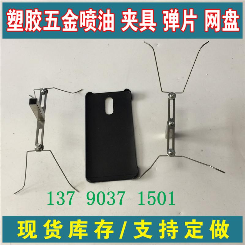 40方管100MM铁条配U线  喷涂流水线挂钩 不锈钢网带线夹具
