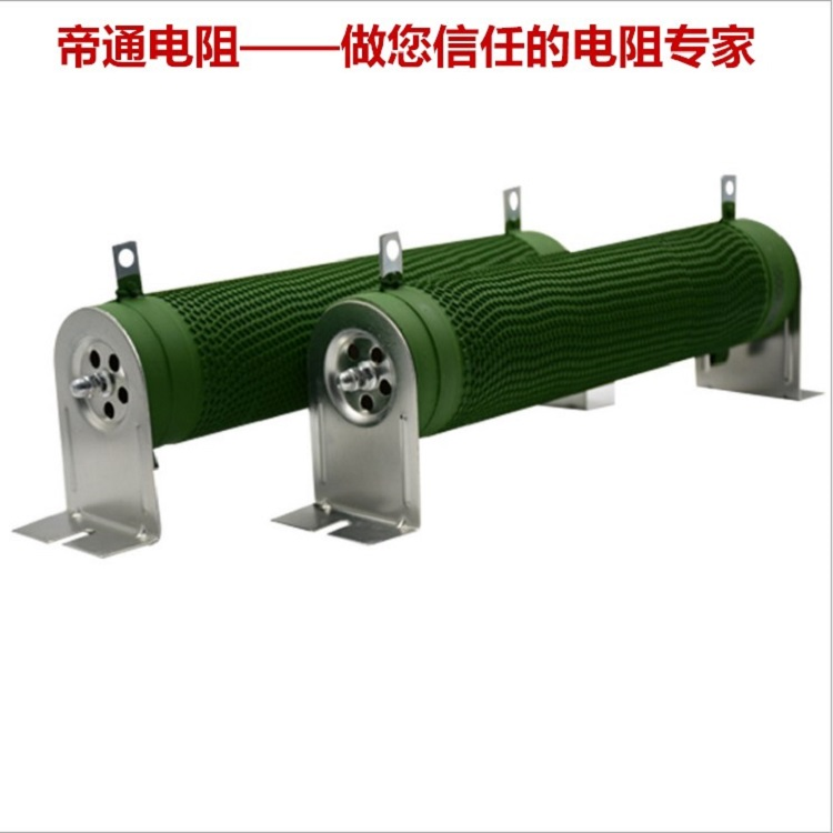 变频制动电阻 起重电阻 充电桩电阻 刹车制动电阻 100W波纹电阻