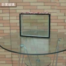 卓越特种玻璃 防雾玻璃