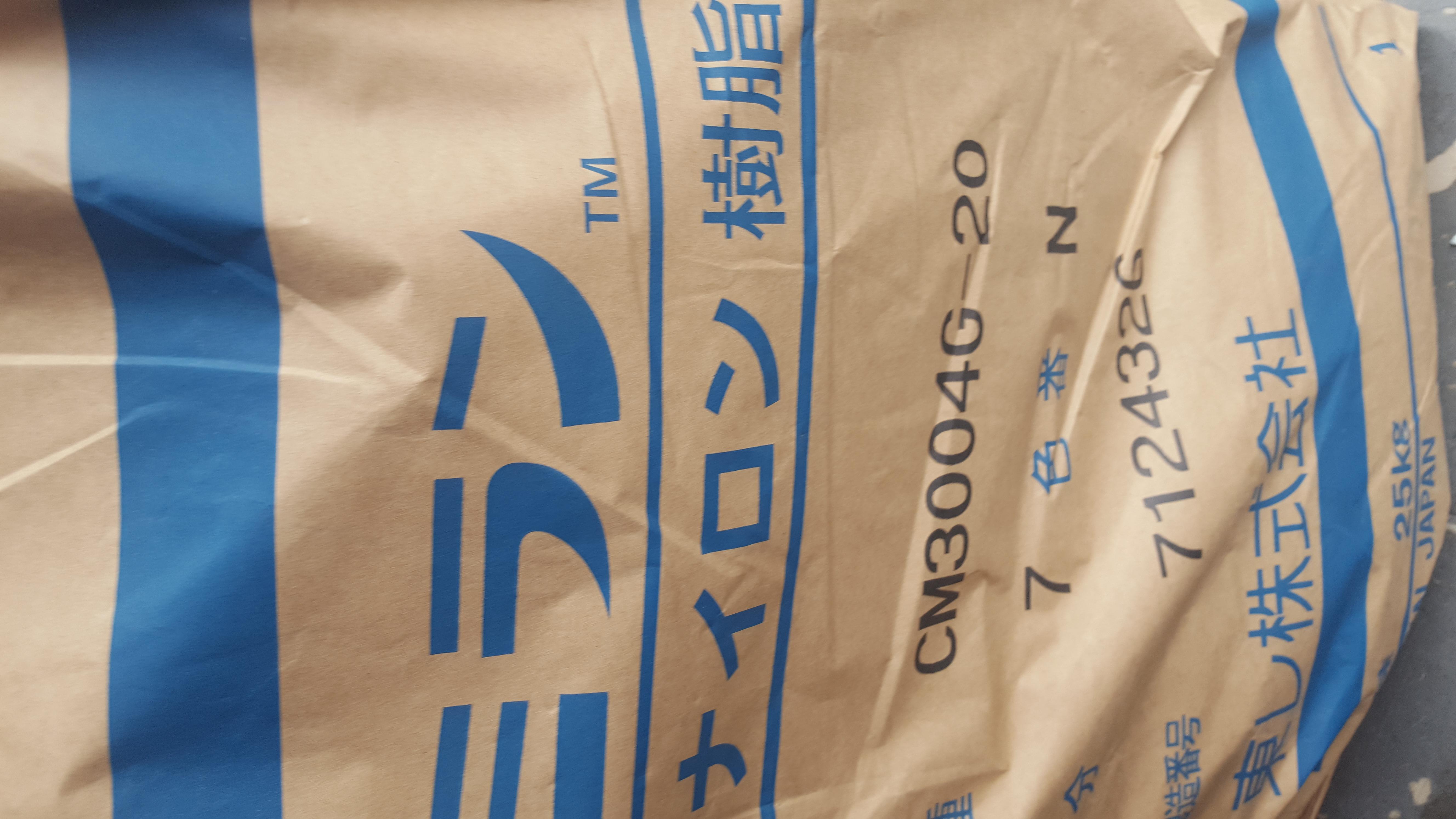 塑胶原料 PA66 日本东丽 CM3004G-20
