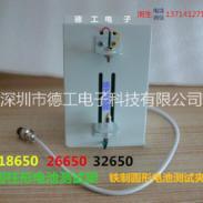 18650锂电池测试架图片