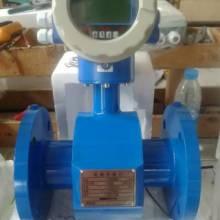 测酸性污水流量计