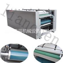 厂家直销可定制编织袋集装袋多色印刷机 多色印刷机