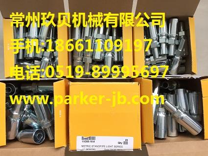 PARKER派克软管接头, PARKER卡套式热塑软管接头11D55