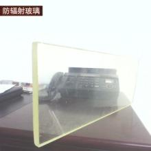 卓越特种玻璃 防辐射玻璃医疗玻璃