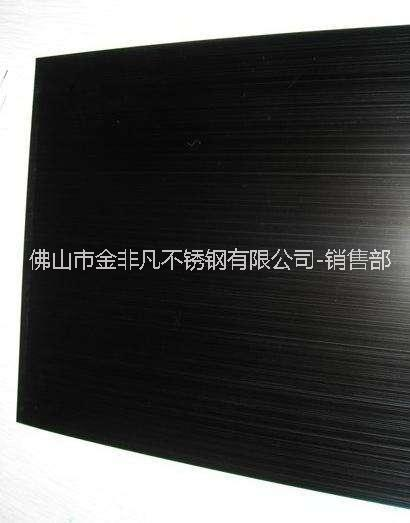 黑色钛金板专业生产佛山价格