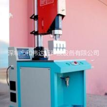 HWD-1532A落地型超声波塑料焊接机厂家批发价格