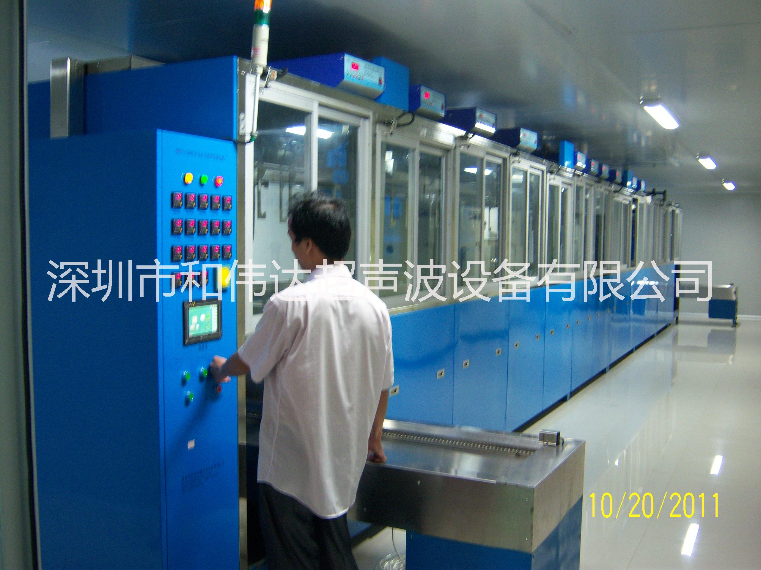 供应HWD-11222STGF全自动LCD/TFT液晶超声波清洗机干燥机厂家 液晶超声波清洗机