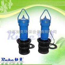 HOB型潜水轴流泵制造和装配工批发