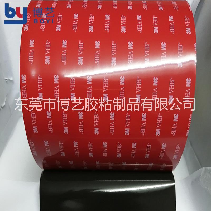 3M5925VHB黑色胶图片/3M5925VHB黑色胶样板图 (1)