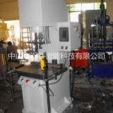 中山钢谷智能数控小型油压机/小型数控压力机