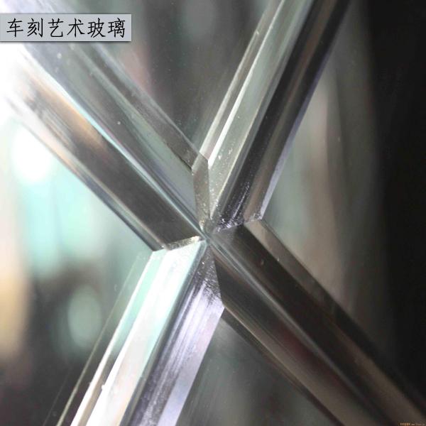 卓越特种玻璃 车花车刻玻璃