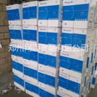 南京普天天纪超五类网线国标0.5线径无氧铜双绞线阻燃