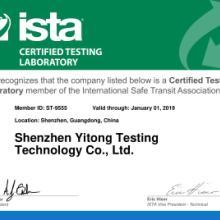 供应ISTA1A包装检测报告