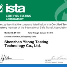 供应ISTA1B检测,ISTA1B:2014包装检测报告图片