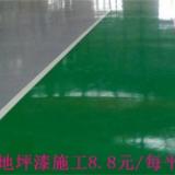 地坪漆多少钱一方 中山地坪漆价格 中山地坪漆厂家供应 地坪漆专业施工